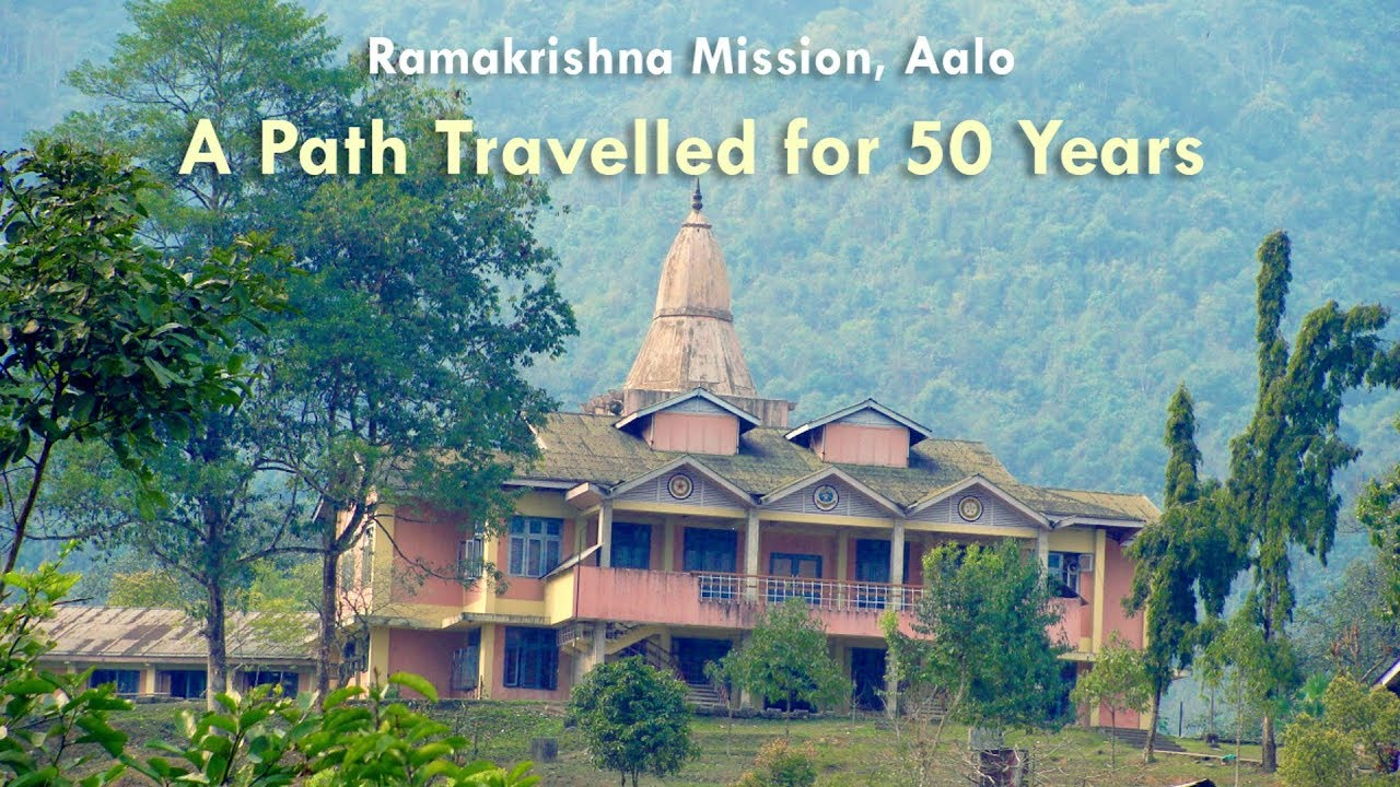 Documentary Film : A Path Travelled for 50 Years (Ramakrishna Mission, Aalo)