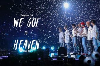 """Documentary film about BTS: """"We Got To Heaven"""""""