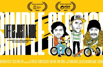 'LIFE IS JUST A RIDE' DOCUMENTARY FILM